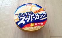 明治雪糕VR广告kawai学生