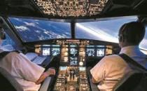 【按钮密集】空客A320驾驶舱真飞操作