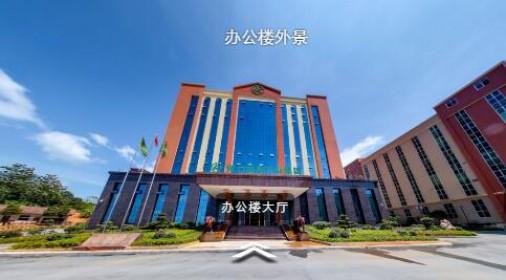 怀仁药业集团总部全景720漫游