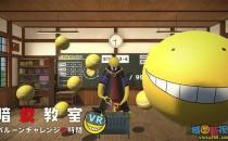击破气球才能干掉黄老师 《章鱼老师》推出VR游戏