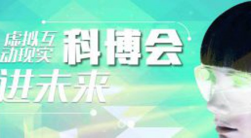 2018年北京VR/AR科技展览会