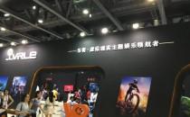 【小主】参观2016中国VR/AR行业展览及专家峰会