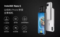 "CES首发:能""打电话""的全景相机Insta360 Nano S"