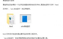 720云离线包内置的虚拟服务器程序