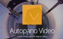 APV全景视频拼接处理软件各版本下载