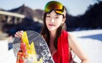 超真实速度体验--VR巨屏滑雪