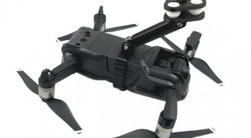 大疆DJI御MAVIC AIR航拍VR视频防震支架【55元】