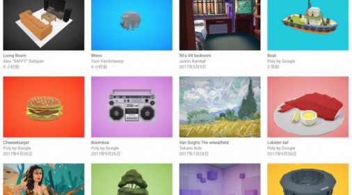 Google 打造了一个名为 Poly 的 AR/VR 作品平台