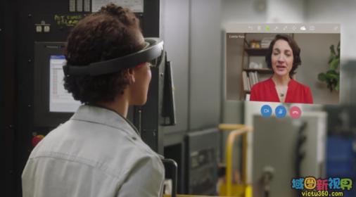 微软HoloLens眼镜实现远程协助功能