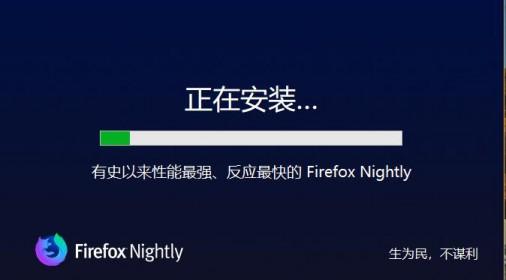 如何使用htc vive观看firefox浏览器的全景网页