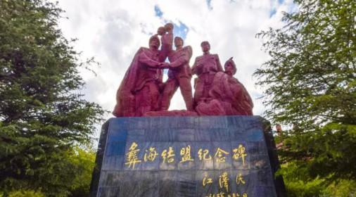 冕宁红色文化旅游圣地全景漫游