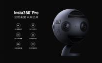 高端VR新宠---Insta360 Pro 高端3D防抖8K全景相机