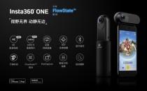 Insta360 ONE全景相机360高清4k运动相机