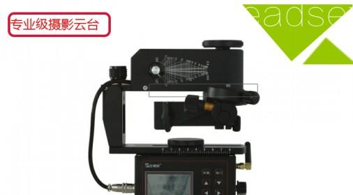 【热销】全视角VR全景专用电动云台