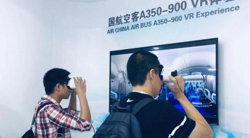【精品】美女空姐带您参观全新国航A350飞机