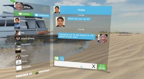 用 vr 玩微信是种怎样的体验?