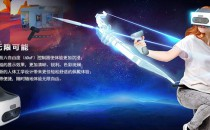 everpano演示拍档--HTC VIVE FOCUS Plus VR一体机