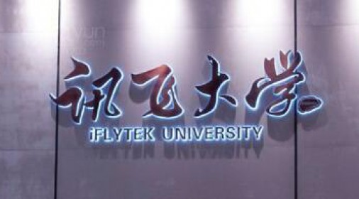 讯飞大学720全景VR高清漫游