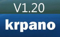 【号外】krpano1.20版本正式发布!