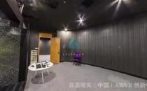 弈恩现实(中国)AR/VR创新中心everpano漫游