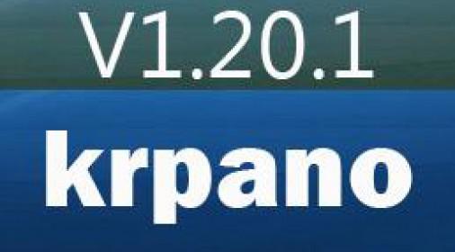 krpano1.20.1版本更新支持panotour升级