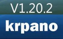 krpano1.20.2修正版本发布