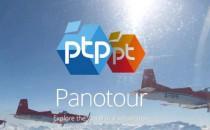 Panotour Pro升级到krpano1.2最新版本内核