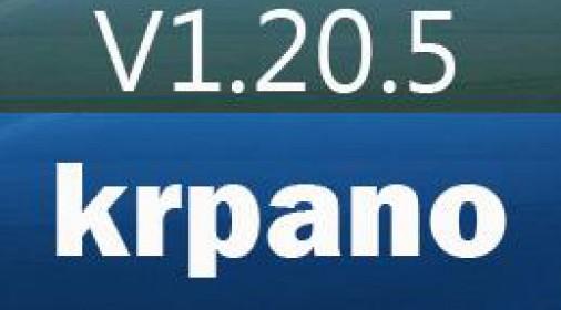 krpano1.20.5修正版本发布