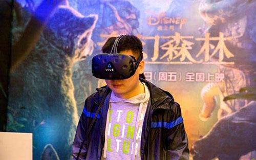 迪士尼创办新工作室 打造VR/AI娱乐体验