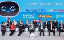 """6999元!华硕联手腾讯发布首款智能机器人""""小布"""":功能强大"""
