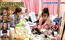 【VR视频】日本单人女生宿舍真实体验