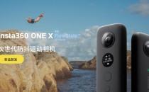 Insta360 ONE X全景相机摄像机 5.7K高清防抖