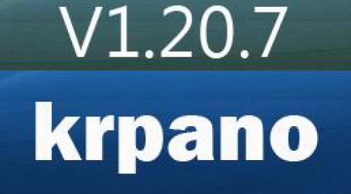 krpano1.20.7修正版本发布