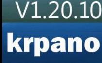 krpano1.20.10修正版本发布